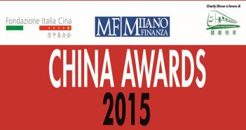 china-awards-2015